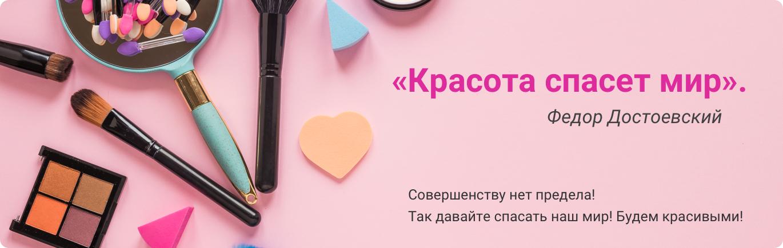 О нас - 1
