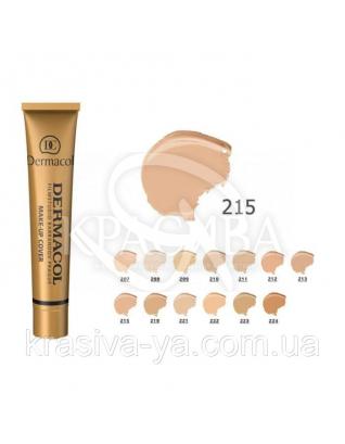 DC Make-up Cover 215 Тональный крем с повышенными маскирующими свойствами, 30 мл :