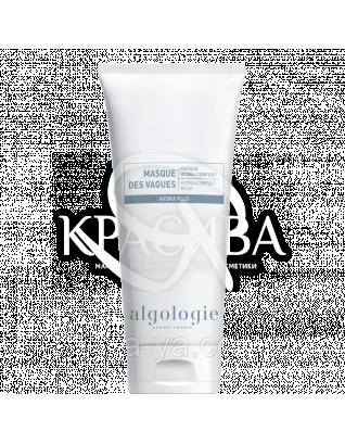 Зволожуюча маска-комфорт - Hydra-Comfort Mask, 200 мл