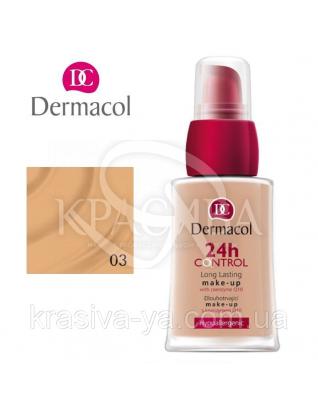DC Make-up 24H Control 03 Тональний крем високою мірою стійкості Q10, 30 мл