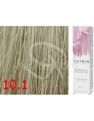 Cutrin Aurora Permanent Color - Аммиачная краска для волос 10.1 Пепельный блондин, 60 мл