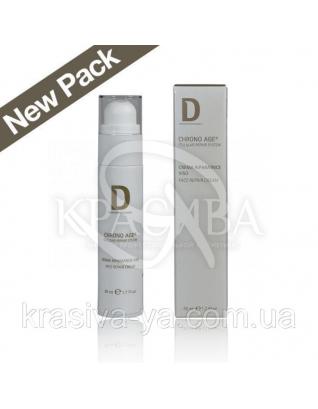 Crema Viso Riparatrice - Глубоковосстанавливающий крем для обличчя, 50 мл :