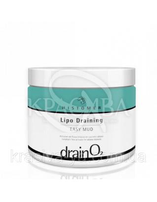 Маска липо - дренажная Drain O2 Lipo Draining Easy Mud, 500 мл :
