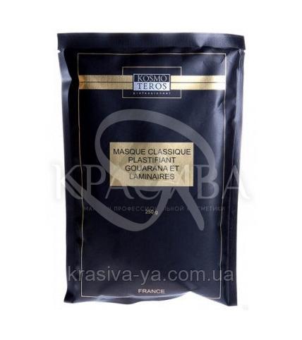 Kosmoteros Моделююча маска для тіла з ламинарием і гуараною, 250 г - 1