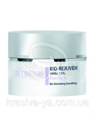 """Біостимулюючий омолоджуючий крем """"Біо-Реювен"""" AHA-AKA 12% , 50 мл : Natinuel"""