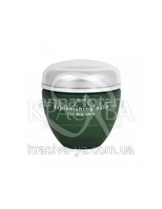 Жирный ночной крем (бальзам), 50мл