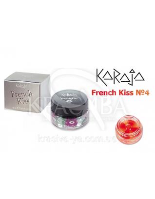 Karaja Блиск для губ French Kiss 04 Sweet Strawberry, 10 мл