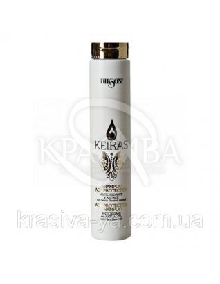 Шампунь-защита от старения волос на основе стволовых клеток Shampoo Age Protection, 250 мл
