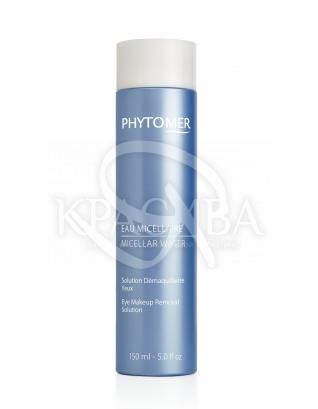 Лосьйон для зняття макіяжу навколо очей : Phytomer