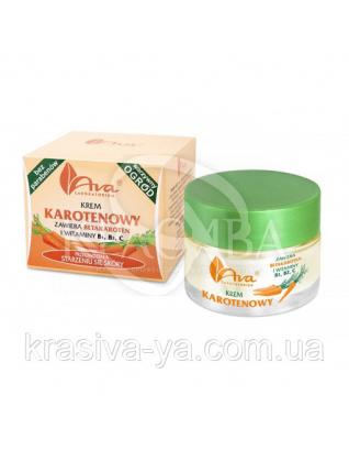 Крем с экстрактом моркови - Cream Karotenowy, 50 мл