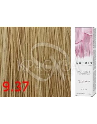 Cutrin Aurora Permanent Color - Аммиачная краска для волос 9.37 Очень светлое-золотое дерево, 60 мл