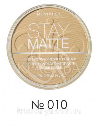 RM Stay Matte - Пудра компактная (010-теплый медовый), 14 г : Макияж для лица