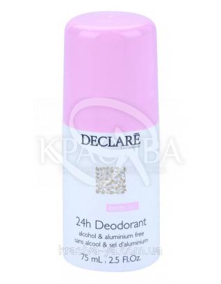Шариковый дезодорант для чувствительной кожи - 24h Deodorant, 75 мл : Declare