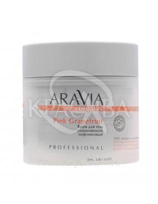Aravia Organic Крем для тела увлажняющий, лифтинговый Pink Grapefruit, 300 мл : Кремы для тела