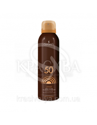 Sun Spray Lipari SPF50 Солнцезащитный спрей для лица и тела SPF50, 150 мл
