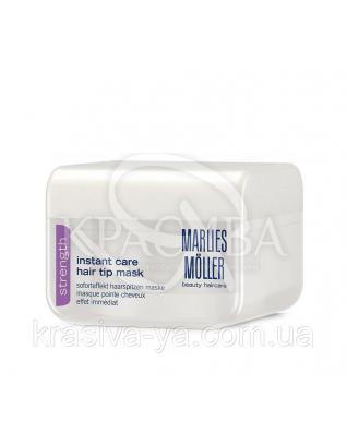Instant Care Hair Tip Mask Маска мгновенного действия для кончиков волос, 125 мл
