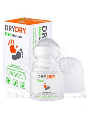 """Дезодорант для тела """"Драй Драй Део"""" - """"DryDry Deo"""" флакон, 50 мл : DryDry"""