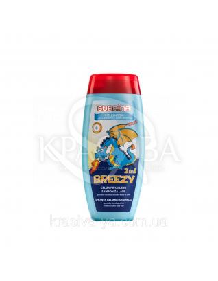 Детский шампунь и гель для душа 2в1 Breezy Subrina, 250мл : Для детей
