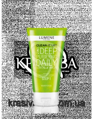 LU Clear It Up! - Средство 2в1 ежедневный для глубокого очищения и скраб, 150 мл : Lumene