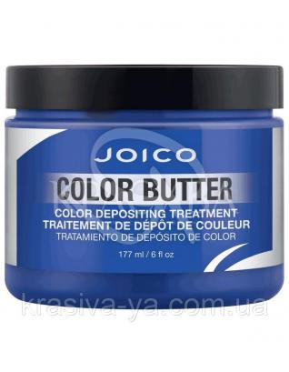 Цветное масло Color Intensity Care Butter Синий, 177 мл : Оттеночная маска для волос