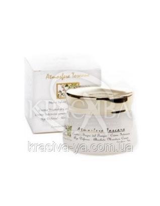 Антивіковий зволожуючий крем для обличчя, 50 мл : Cosmofarma