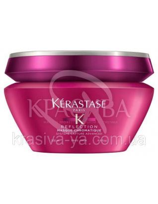 Рефлексион Хрому-Ріш, маска для захисту кольору фарбованого волосся, 200 мл :