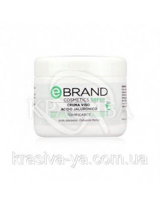 Crema Viso Anti Age Idratante Acido Jaluronico Крем для обличчя з гіалуронової кислотою, морським колагеном,250мл