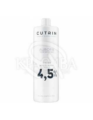 Cutrin Aurora Color Developer - Проявитель 4.5%, 1000 мл