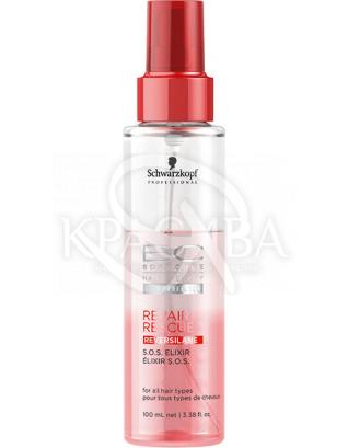 BC RR Reversilane SOS Elixier - Эликсир мгновенного восстановления волос, 100 мл : Средства для восставновления волос