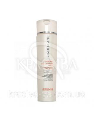 Шампунь Ультра-блеск для сияния волос,  250 мл
