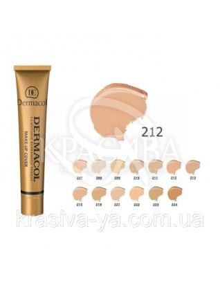 DC Make-up Cover 212 Тональный крем с повышенными маскирующими свойствами, 30 мл
