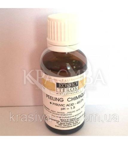 Kosmoteros Хімічний пілінг з піровиноградної кислоти, 30 мл - 1