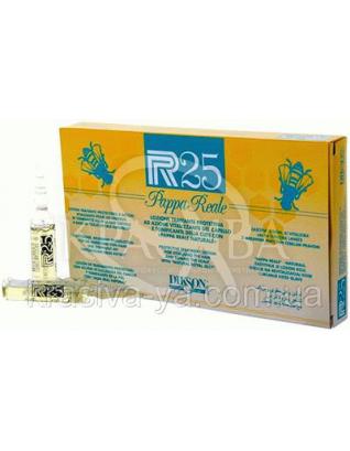 Лосьон для волос и кожи головы. Защитный и тонизирующий эффект пчелиного молочка P.R. 25 Pappa Reale 10*10 мл : Лосьон для волос
