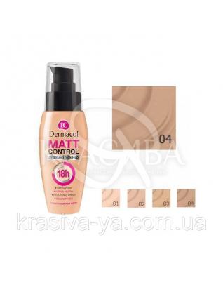 DC Make-up Matt Control 18H 04 Tan Тональний крем матуючий, 30 мл