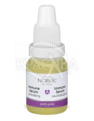 Відновлююча сироватка для зрілої шкіри, 12 мл : Norel