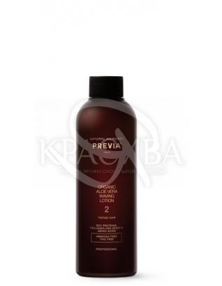 Био-завивка 2 - окрашенные волосы : Средства для завивки волос