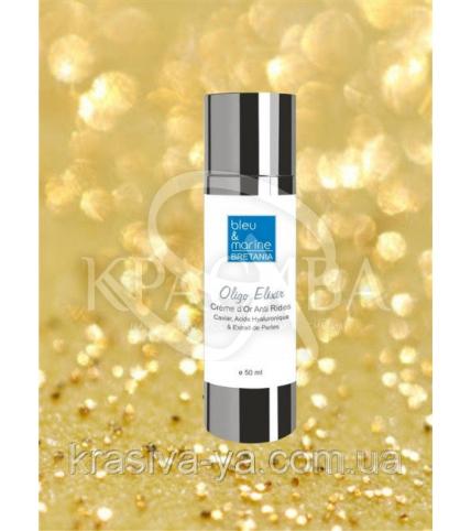 Крем с экстрактом золота,гиалуроновой кислотой,жемчугом и икрой, 50мл - 1