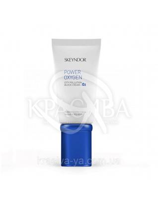 Кислородный защитный крем для сухой и нормальной кожи, 50 мл :