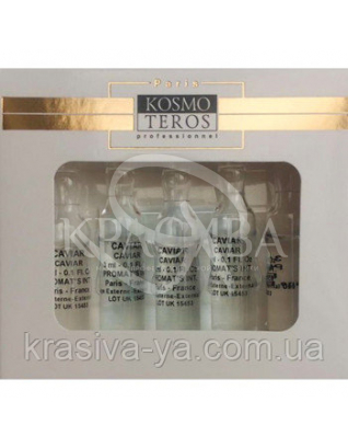 Kosmoteros Ревитализирующая сироватка з пептидами і чорною ікрою, 5*2 мл : Kosmoteros
