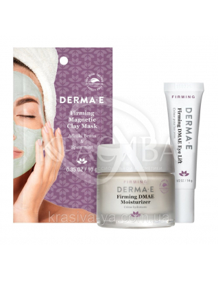 Набір з ДМАЕ для живлення і пружності шкіри обличчя : Бокси для косметики