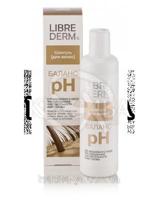 "Шампунь для волос ""pH-Баланс"", 250мл"
