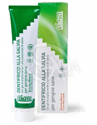 AR Зубна паста Шавлія / Sage Toothpaste, 75 мл : Argital
