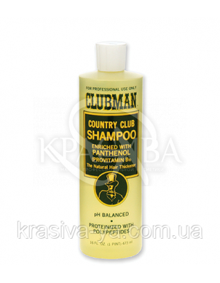 Мужской шампунь для волос Country Club Shampoo, 473 мл