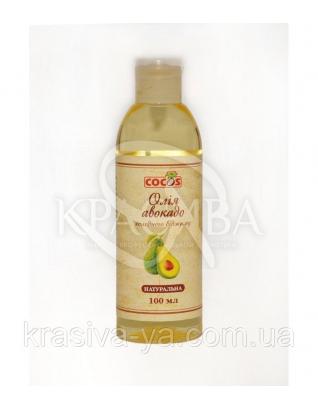 """Натуральное масло для ухода за волосами и телом """"Масло Авокадо"""", 2шт. по 100 мл"""