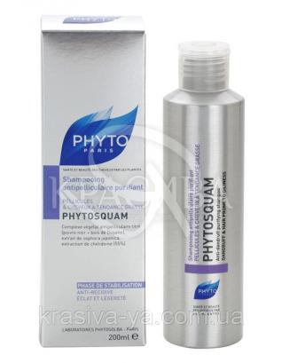 Фитосквам шампунь против перхоти, 200 мл : Phyto