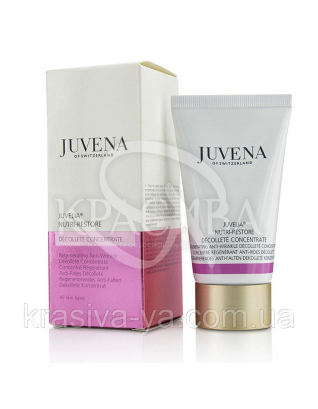 Juvelia Nutri-Restore Decollete Concentrate - Живильний омолоджуючий концентрат для шиї і декольте, 75 мл