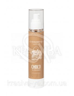 Кислородная маска с шоколадом Choco Oxygen Mask, 120 мл