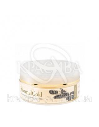 Золота кремова маска, 180 мл