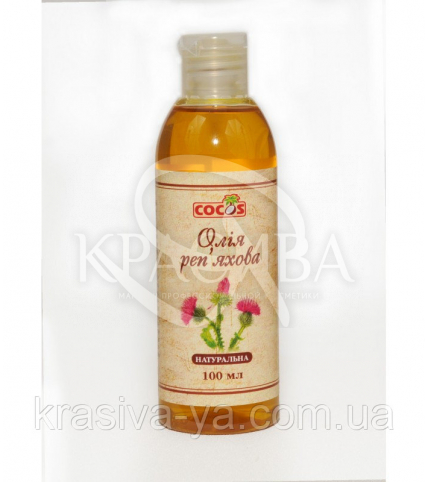 """Натуральное масло для ухода за волосами и телом """"Масло Репейное"""", 3шт. по 100 мл - 1"""