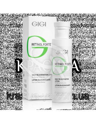 Лосьйон-пілінг для нормальної і сухої шкіри - Daily Rejuvenation for dry skin, 120мл :